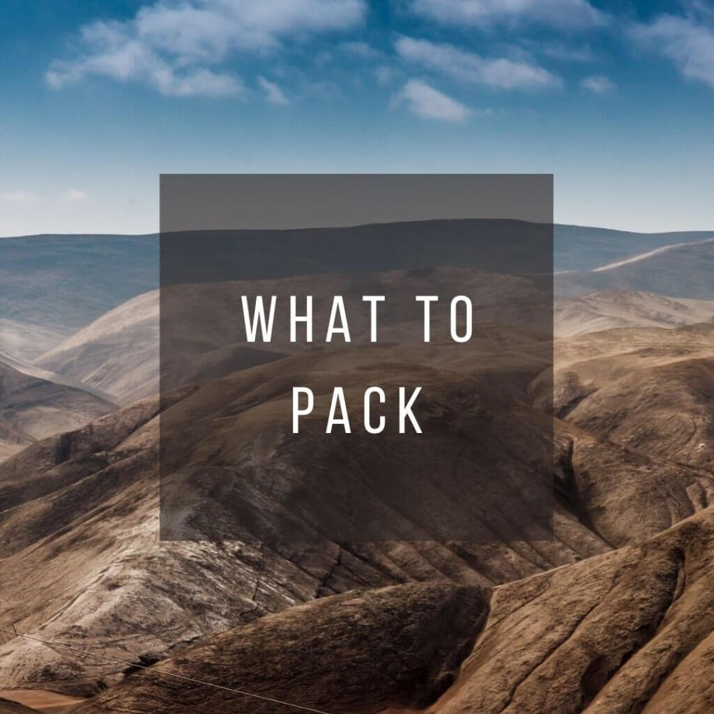 Button to click to learn what to pack for a trip to Peru